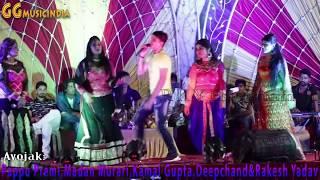 #Khesari Lal Yadav #Anjana Singh #Priyanka Pandit #Shubhi Sharma #Anara Gupta #Kallu ji #STAGE Show