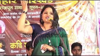 Sonal Ji Kavi - New Live - (FULL HD) - Kavi Sammelan 2019 - Latest Video