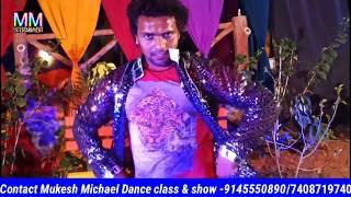 Mukesh Michael Latest Dance on Pramod Premi New Song