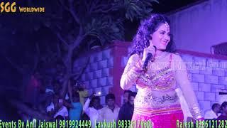 Dinesh Lal Yadav - Nirahua - Seema Singh - Manoj Tiger - Latest Stage Show 2019 - New Bhojpuri Video