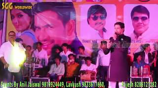 Bhojpuri Superstar : DINESH LAL YADAV & Comedy King : MANOJ TIGER - New Superhit STAGE Show 2019