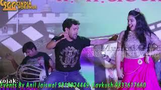 Amarpali Dubey - Nirahua और Bhojpuri Item GIRL : Seema Singh का जोरदार स्टेज शो 2019