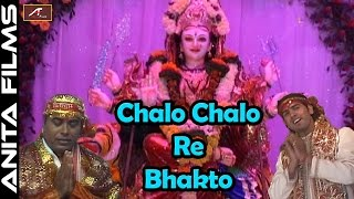 Mataji New Bhajan | Chalo Chalo Re Bhakto | Devi Geet | Rajesh Tiwari | Hindi Devotional Songs