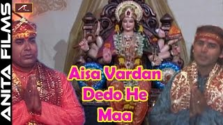 Hit Mata Rani Bhajan | Aisa Vardan Dedo He Maa | Rajesh Tiwari | Devi Geet | Hindi Devotional Songs