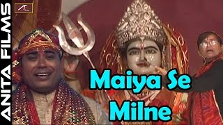 Hindi Mataji Bhajan | Jai Mata Di Bolo - Maiya Se Milne | Rajesh Tiwari | SUPERHIT Devi Geet