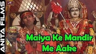 Mataji Bhajan | Jai Mata Di - Maiya Ke Mandir Me Aake | Rajesh Tiwari | New Hindi Bhakti Songs