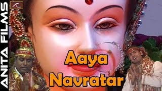 Navratri Special Songs | Aaya Navratar | Rajesh Tiwari | Mataji Bhajan | Hindi Devotional Songs