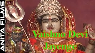 Mataji Bhajan | Vaishno Devi Jayenge | Rajesh Tiwari | Hindi Devotional Songs | FULL Video