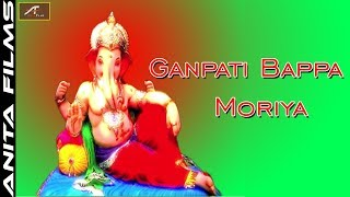 गणपति भजन - Ganesh Chaturthi Special | Ganpati Bappa Morya - New Ganpati Song | Hindi Bhakti Geet