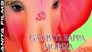 Ganesh Chaturthi 2018 | Ganpati Bappa Moriya | New Ganpati Song |  Latest Hindi Bhajan | Full Audio