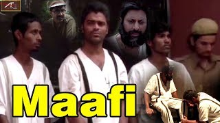 हिंदी शार्ट मूवी - Hindi Short Film - MAAFI - Full Length Short Movie || Amit Saha New Movies 2018