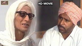 Bibo Bhua - Latest Punjabi Movie 2018 | Kare Sarpanchi De | New Punjabi FULL Online Movies 2018 (HD)