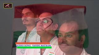 Vande Mataram - National Song Of india - Best Patriotic Song