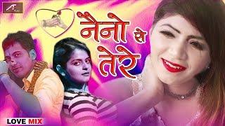 ROMANTIC HINDI SONGS | Naino Se Tere - LOVE Mix | Rahul Kanojiya, Sushma Pawar | BOLLYWOOD New Songs