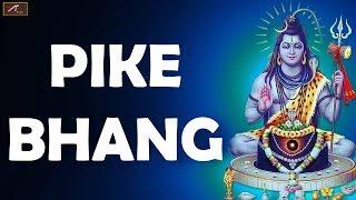 Mahashivratri 2019 : New Song - Latest Shiv Bhajan | PIKE BHANG | Shivratri 2019 : TOP Shivji Bhajan