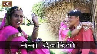 FAGAN | नेनो देवरियो | Neno Devariyo | Marwadi Desi Fagan | Parul Barot | Rajasthani Holi Songs 2019