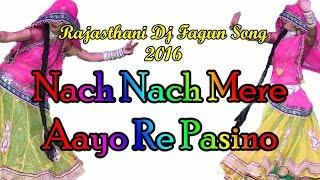 Rajasthani Dj Song | Nach Nach Mere Aayo Re Pasino | Holi Special-New Dj Fagan | Marwadi Dj Mix Song