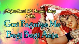 Rajasthani Dj Song | Gori Fagniya Me Begi Begi Aaja | New Dj Fagan | Marwadi Superhit Song