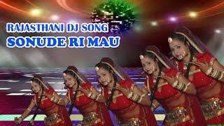 Salasar Balaji Dj Bhajan | Sonude Ri Mau | FULL Video | Surendar Marwadi | Rajasthani Dj Song