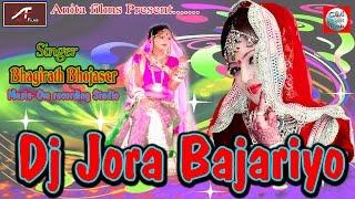 Latest Rajasthani Dj Mix Song | Dj Jora Bajariyo | Full Audio | Marwadi New Song 2017-2018
