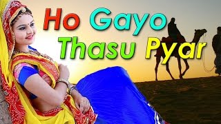 Rajasthani Love Songs | Ho Gayo Thasu Pyar -Latest Mp3 Geet | Marwadi Romantic Songs (Audio Jukebox)