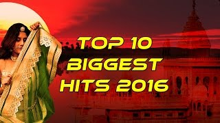 Superhit Rajasthani Dj Songs | Top 10 Biggest Hits 2016 | Audio Jukebox | Marwadi Dj Mix Song