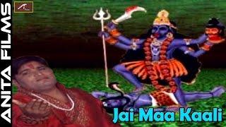 Raju Punjabi New Rajasthani Dj Song | Kali Mata Dj Bhajan-Jai Maa Kaali | Marwadi Super Dance Song