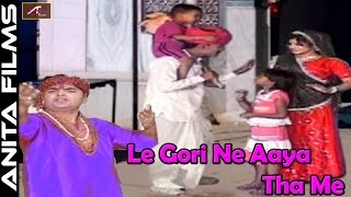 Pallu Mata Dj Song | Le Gori Ne Aaya Tha Me -FULL Video | Rajasthani Dj Mix Song | Marwadi New Song