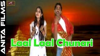 Raju Punjabi Latest Pallu Mata Bhajan | Laal Laal Chunari | New Mataji Bhajan | Rajasthani Dj Song