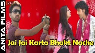 Marwadi Dj Bhajan | Jai Jai Karta Bhakt Nache | Pallu Mata-New Mataji Bhajan | Rajasthani Video Song