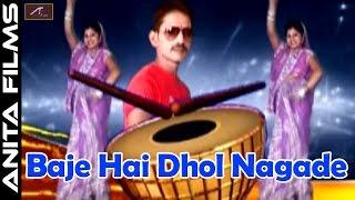 Pallu Mataji Dj Bhajan || Baje Hai Dhol Nagade || Bhawani Singh Rolsabsar || Rajasthani Dj Mix Song