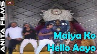 Pallu Mata Dj Bhajan | Maiya Ko Hello Aayo | Raju Punjabi | Marwadi Dance Song | Rajasthani Dj Song