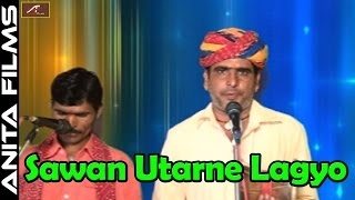 Pallu Mata Bhajan | Sawan Utarne Lagyo | Deru Song | Rajasthani Shekhawati Song | FULL Video Song