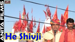 Deru Bhajan | He Shivji | Om Prakash Bhagat , Krishna Lal Sharan Pallu | Rajasthani Desi Bhajan