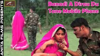 Today photo le songs marwadi mp3 free download