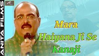 Gujarati Garba New Songs | Mara Haiyana Ji Se Kanaji (Full Video) | Kishor Manraja New Gujarati Song
