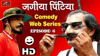 New Rajasthani Comedy | JAGIYA PINTIYA - Comedy Web Series - Episode 6 | Marwadi New Comedy 2018