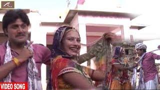Rajasthani Dj Song | बिकावास जावुली (HD VIDEO) New Superhit Dance Song | Marwadi Dj Bhajan 2018-2019