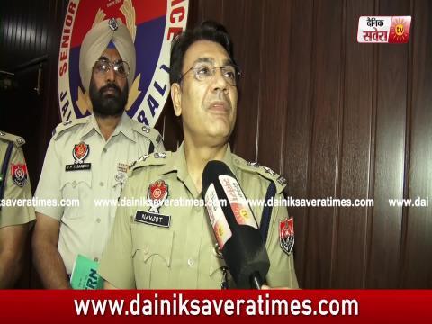 Exclusive Video Interview: Jalandhar Rural Police ने पिछले 10 Month में पकड़ी 30 Kg Heroin-Ssp Navjot Mahal