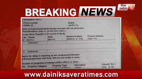 Breaking News : Amritsar में दो यूवकों से बरामद हुए Hand Grenade