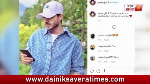 Jassie Gill ਕਰਦਾ ਹੈ Amrinder Gill  ਨੂੰ Follow l Darshan Mehange l Dainik Savera