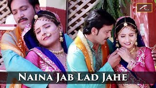 चुन्नीलाल राजपुरोहित की आवाज में बहुत ही शानदार Rajasthani ROMANTIC Love Song - Naina Jab Lad Jahe