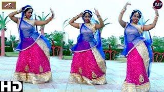 ममता रंगीली का सुपरहिट डीजे डांस ! Bholo Nath Pujave Re ! New Marwadi - Rajasthani Dj Song 2019 (HD)