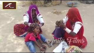 गाँव की औरतों ने गाया ऐसा गाना - सुनकर आप भी हैरान हो जाएँगे - रंग ढेलड़ी - Marwadi LOK GEET (Video)