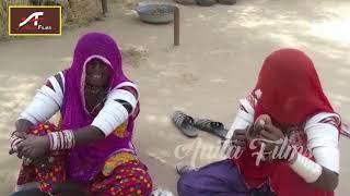 गाव की महिलाओं द्वारा प्रस्तुत - मारवाड़ी लोक गीत !! हिलो रे गीगा हिलो !! राजस्थानी पारंपरिक गीत