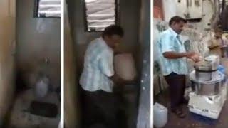 मुंबई: टॉयलेट के पानी से इडली की चटनी बनाने वाले दुकानदार का वीडियो वायरल
