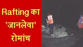 Pahalgam में नाव पलटने से tourist guide की मौत, दो विदेश पर्यटकों समेत 5 का rescue