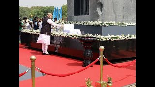 Home Minister Amit Shah pays tribute at National Police Memorial in Delhi
