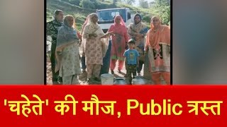 सरकारी टैंकर में 'चहेते' को water supply की खुली पोल, महिलाओं का फूटा गुस्सा