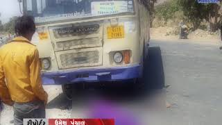 Banaskantha | An accident occurred between bike and ST bus | ABTAK MEDIA